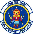 836 Cyberspace Operations Sq emblem.png