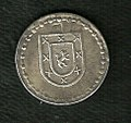 8 Reales 1812 de OAXACA Breve Historia.jpg