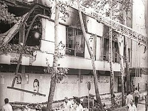 1981 Iranian Prime Minister's office bombing - The Iranian PM building after the explosion