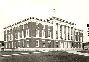 Judge Isaac C. Parker Federal Building - Image: AR Fort Smith 1936 Ref