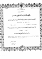 ASHA2008 (13).png