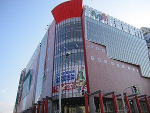 Auga Festival City Shopping Center To Ichinosuke Aomori