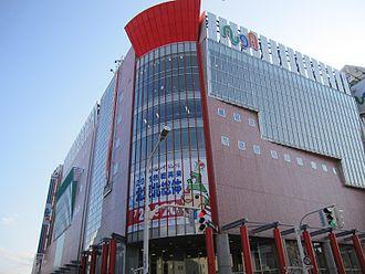 Aomori Station - Auga