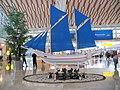 A Pinisi Boat miniature in Sultan Hasanuddin Airport.jpg