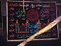 A nice symbolic islamic pattern - panoramio.jpg