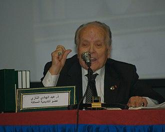 Abdelhadi Tazi - Abdelhadi Tazi