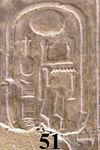 Abydos KL 07-12 n51.jpg