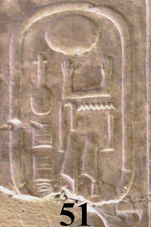 Neferkare Pepiseneb - The cartouche of Neferkare Pepiseneb on the Abydos King List.