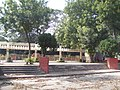 Acharya Jagadish Chandra Bose Botanical Garden Bicentenary Gate - Howrah 070106.JPG