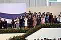 Acto oficial Traspaso de mando Presidencial 03.jpg