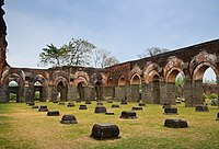Adina Mosque at Malda district of West Bengal 05.jpg