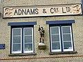 Adnams Brewery - geograph.org.uk - 959699.jpg