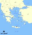 Aegean Sea map Urdu.png