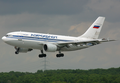 Aeroflot A310-300 VP-BAF DUS 2003-5-18.png