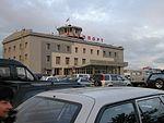 Aeroport yelizovo.jpg