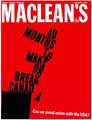 Afleming macleans.png
