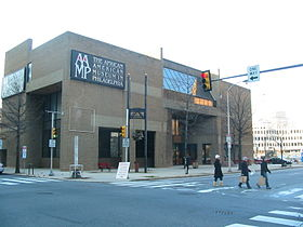 Image illustrative de l'article African American Museum in Philadelphia