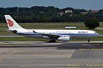 Air China, B-6073, Airbus A330-243 (28382905791).jpg