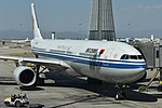 Airbus A330-343 'B-5956' Air China (40544515303).jpg