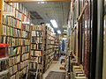 Aisles in Pauls Books (5252319521).jpg