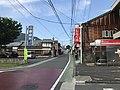 Akama-shuku in Munakata, Fukuoka 3.jpg
