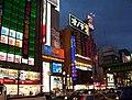 Akihabara II.jpg