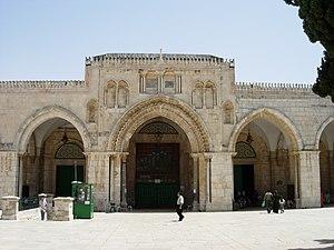 Temple Mount - Facade of the Al-Aqsa Mosque
