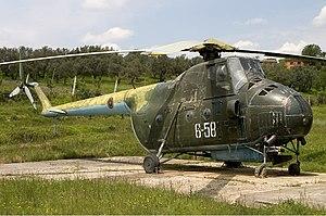 Harbin Z-5 - Z-5 of Albanian Air Forces