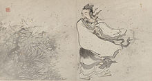 Album of 18 Daoist Paintings - 7.jpg