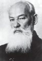 Aleksei Byalynitsky-Birula (1864 -1937) (2).png