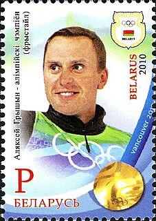 Aleksei Grishin Belarusian freestyle skier