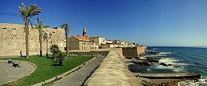 English: alghero (l' alguer) - old town sardin...