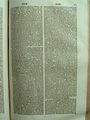 Allgemeines Historisches Lexicon - 1709 - Dritter und Vierdter Theil - S 567.jpg