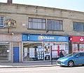 Althams travel - Commercial Street - geograph.org.uk - 1817719.jpg