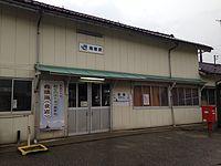 Amaharashi Station 20150122.JPG