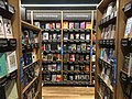 Amazon Books 2 2018-01-16.jpg