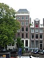 Amsterdam Brouwersgracht 70.JPG