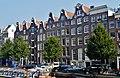 Amsterdam Prinsengracht 35.jpg