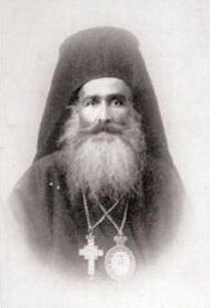 Metropolitanate of Skopje - Image: Amvrosios Stavrianos
