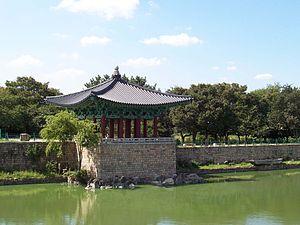 Donggung Palace and Wolji Pond in Gyeongju - Image: Anapji Pond