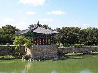 Donggung Palace and Wolji Pond - Image: Anapji Pond