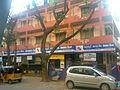Andhra Bank,SR Nagar.jpg