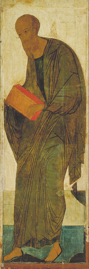 St Paul. From Deisus Tier