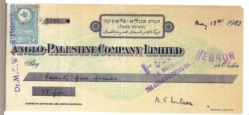 Anglo-Palestine Co. cheque, 1913