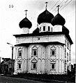 Annunciacion Church.jpg