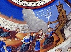 Antichrist-from-Osogovo-Monastery.jpg