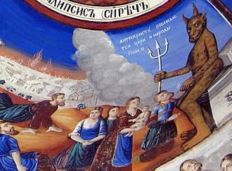 Antichrist - Image: Antichrist from Osogovo Monastery