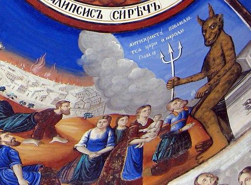Antichrist-from-Osogovo-Monastery