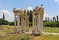 Aphrodisias - Tetrapylon 06.jpg