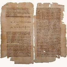 evangelio de juan la enciclopedia libre evangelio ap 243 crifo de juan la enciclopedia libre